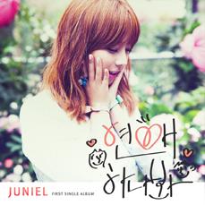 Juniel_ThinkI'mInLove